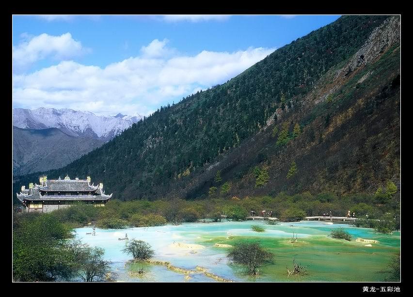 旅游风景_清凉谷旅游风景区介绍清凉谷旅游风景区门票